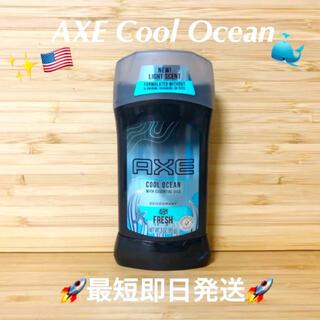 ユニリーバ(Unilever)のAXE Cool Ocean アックス クールオーシャン(制汗/デオドラント剤)