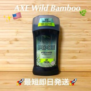 ユニリーバ(Unilever)のAXE WildBamboo アックス ワイルドバンブー(制汗/デオドラント剤)