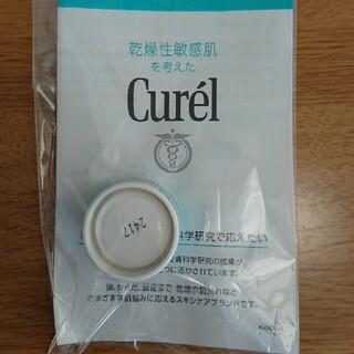 キュレル(Curel)のキュレル クリーム(乳液/ミルク)