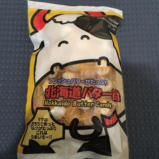 ■北海道バター飴(菓子/デザート)
