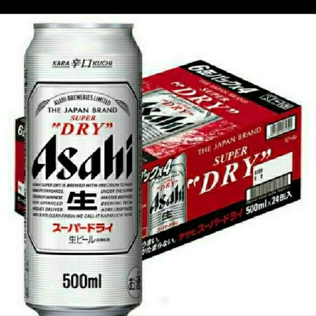 アサヒ(アサヒ)のアサヒスーパードライ500ml  350ml(48缶) スーパードライ 食品/飲料/酒の酒(ビール)の商品写真