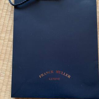 フランクミュラー(FRANCK MULLER)のフランクミュラー ショップ袋 送料無料(ショップ袋)