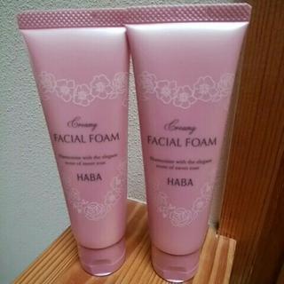 ハーバー(HABA)のハーバー 洗顔フォーム 2本セット(洗顔料)
