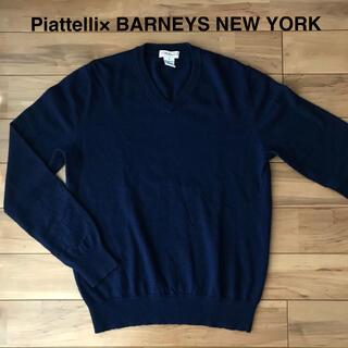 バーニーズニューヨーク(BARNEYS NEW YORK)のバーニーズニューヨーク ウール ニット ネイビー(ニット/セーター)