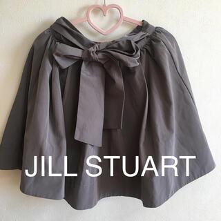 JILLSTUART - ジルスチュアート 膝丈 シルバー フレアスカート