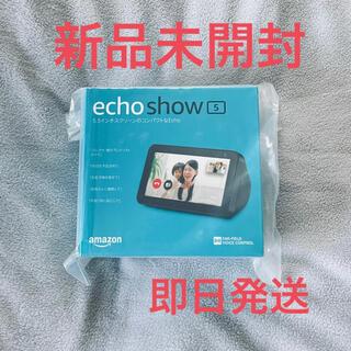 ECHO - Amazon Echo show 5 チャコール