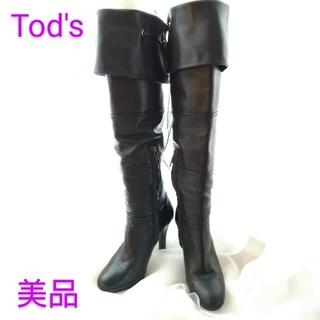 トッズ(TOD'S)のTod's ロングブーツ 23cm ブーツ ピンヒール(ブーツ)