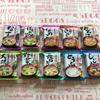 アサヒ - アマノフーズ 味噌汁 フリーズドライ 10食