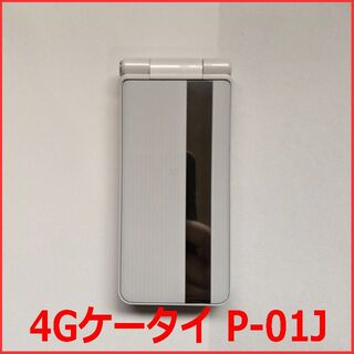 Panasonic - docomo P-smart ケータイ P-01J ホワイト