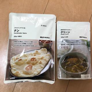 ムジルシリョウヒン(MUJI (無印良品))の無印 グリーンカレー ナン セット(レトルト食品)