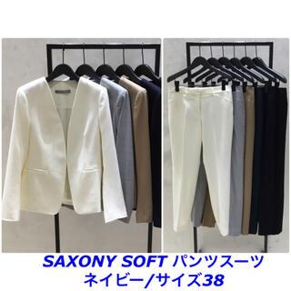 セオリーリュクス(Theory luxe)の theory luxe SAXONY ノーカラージャケット パンツスーツ 紺(スーツ)