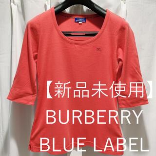 バーバリーブルーレーベル(BURBERRY BLUE LABEL)の【新品未使用】BURBERRY BLUELABEL 七分袖 カットソー Mサイズ(カットソー(長袖/七分))