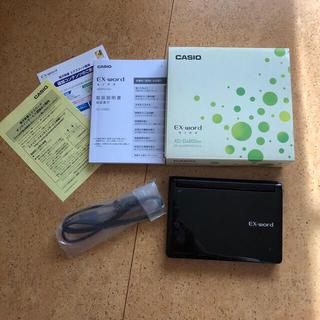 カシオ(CASIO)のCASIO XD-D4800BK(電子ブックリーダー)