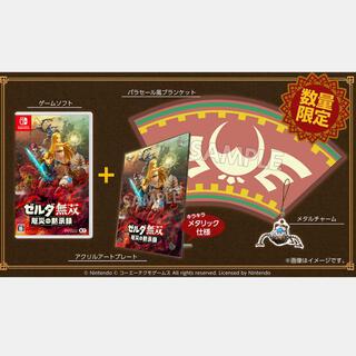 ニンテンドウ(任天堂)のゼルダ無双 厄災の黙示録 TREASURE BOX(家庭用ゲームソフト)