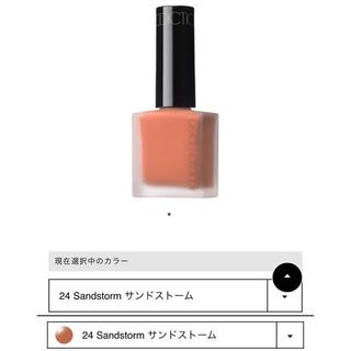 ADDICTION - ほぼ新品未使用☆ アディクション チークポリッシュ24