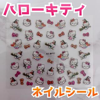 サンリオ(サンリオ)のハローキティ キティちゃん ネイルシール 防水ステッカー No.2(デコパーツ)