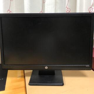 HP - Hp W2072A モニターディスプレイ