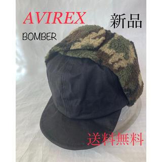 AVIREX - ⭐️お洒落なAVIREX BOMBER CAP‼️BLACK