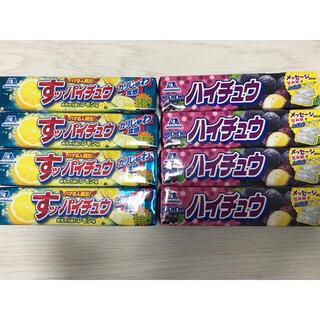 モリナガセイカ(森永製菓)のハイチュウ 8本(菓子/デザート)