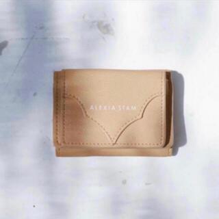 アリシアスタン(ALEXIA STAM)のアリシアスタン  ロゴミニウォレット(財布)