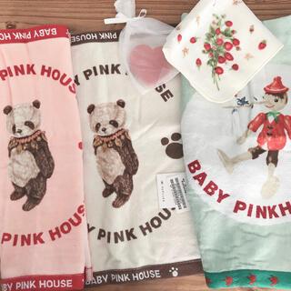 ピンクハウス(PINK HOUSE)のピンクハウス タオルセット(タオル/バス用品)