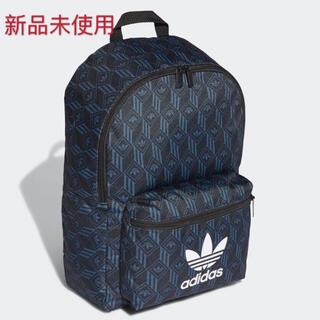 adidas - 新品未使用 アディダス リュックサックadidas FM1345 バック パック