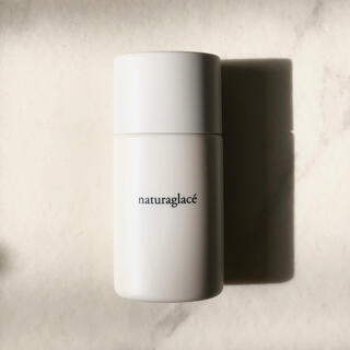ナチュラグラッセ(naturaglace)のナチュラグラッセ UVプロテクションベースN 化粧下地 送料込(化粧下地)