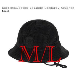 シュプリーム(Supreme)のSupreme stone island corduroy crusher L(ハット)