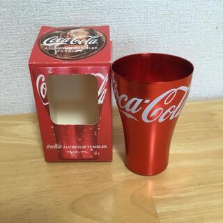 コカコーラ(コカ・コーラ)のコカコーラ アルミタンブラー(タンブラー)
