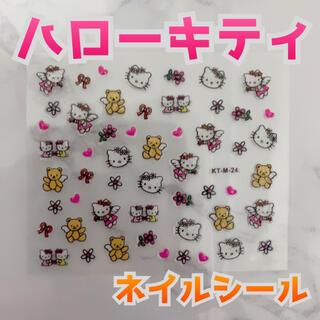 ハローキティ(ハローキティ)のハローキティ キティちゃん ネイルシール 防水ステッカー No.24(デコパーツ)