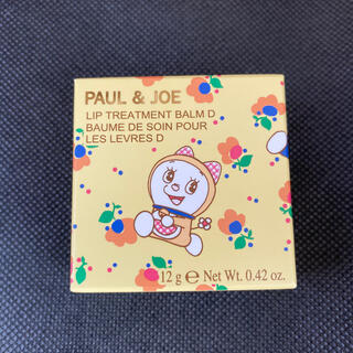 PAUL & JOE - 【限定品】ポール & ジョー  ドラえもん  リップトリートメントバームD
