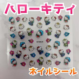 ハローキティ(ハローキティ)のハローキティ キティちゃん ネイルシール 防水ステッカー No.25(デコパーツ)