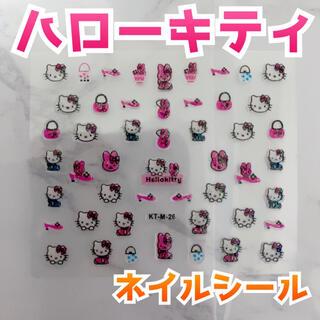 ハローキティ(ハローキティ)のハローキティ キティちゃん ネイルシール 防水ステッカー No.26(デコパーツ)