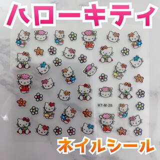 ハローキティ(ハローキティ)のハローキティ キティちゃん ネイルシール 防水ステッカー No.28(デコパーツ)