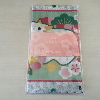 ミツコシ(三越)の三越ノベルティ 干支手ぬぐい カレンダー 日本製(ノベルティグッズ)