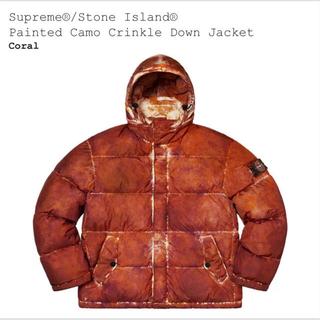Supreme - Supreme Stone Island Down Jacket