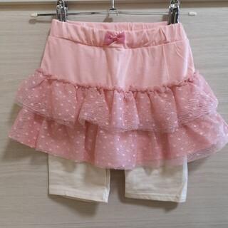 エニィファム(anyFAM)の女の子 スパッツ付きスカート(スカート)