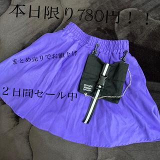 レピピアルマリオ(repipi armario)のポーチ付き♪ レピピ スカパン紫 (パンツ/スパッツ)