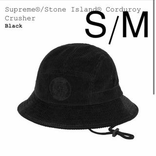 シュプリーム(Supreme)のSupreme Stone Island Corduroy Crusher(ハット)
