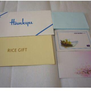 ギフトカード封筒12枚セット(ラッピング/包装)