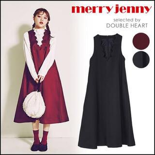メリージェニー(merry jenny)の【七海様keep】スカラップテントワンピース(ワインレッド)(ロングワンピース/マキシワンピース)