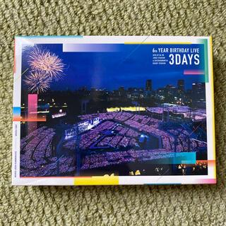 ノギザカフォーティーシックス(乃木坂46)の乃木坂 6th YEAR BIRTHDAY LIVE 3DAYS ブルーレイ(ミュージック)