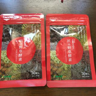 シードコムス 本甕仕込み 匠の野草酵素(30粒入×2袋)(その他)