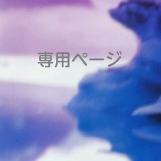 ジェラートピケ(gelato pique)の【M】 ジェラートピケ ジャガード パーカ メンズ(パーカー)