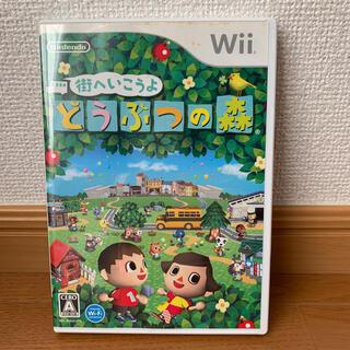 ウィー(Wii)の街へいこうよ どうぶつの森 Wii(家庭用ゲームソフト)