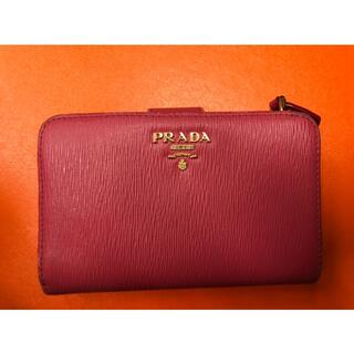 プラダ(PRADA)のプラダ 折財布(直営店購入) 1ML225 サフィアーノ ピンク プラダ 折財布(折り財布)