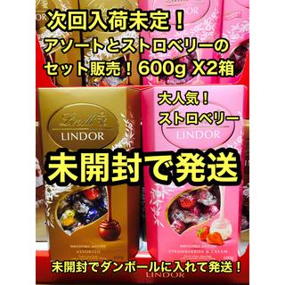 リンツ(Lindt)のリンツリンドールチョコレートアソート、ストロベリー600gx2箱(菓子/デザート)