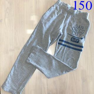 グレー スウェットパンツ 150(パンツ/スパッツ)