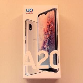 SAMSUNG - Galaxy A20 ホワイト UQ モバイル simフリー