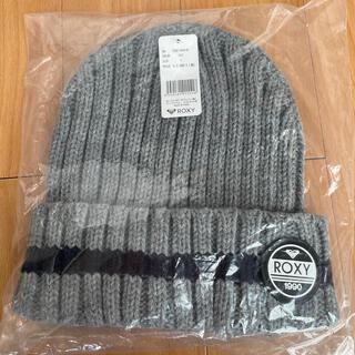 ロキシー(Roxy)の新品⭐︎未開封⭐︎ROXY⭐︎ニット帽(ニット帽/ビーニー)